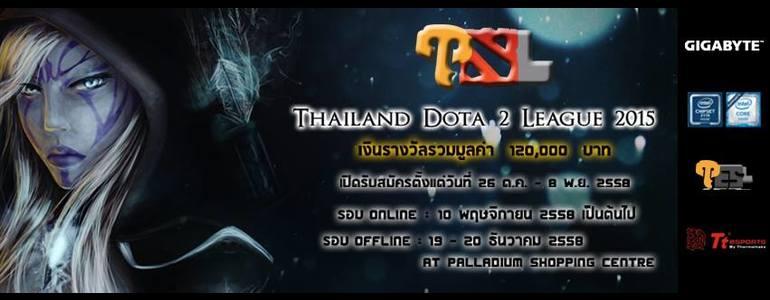 TDL 2015