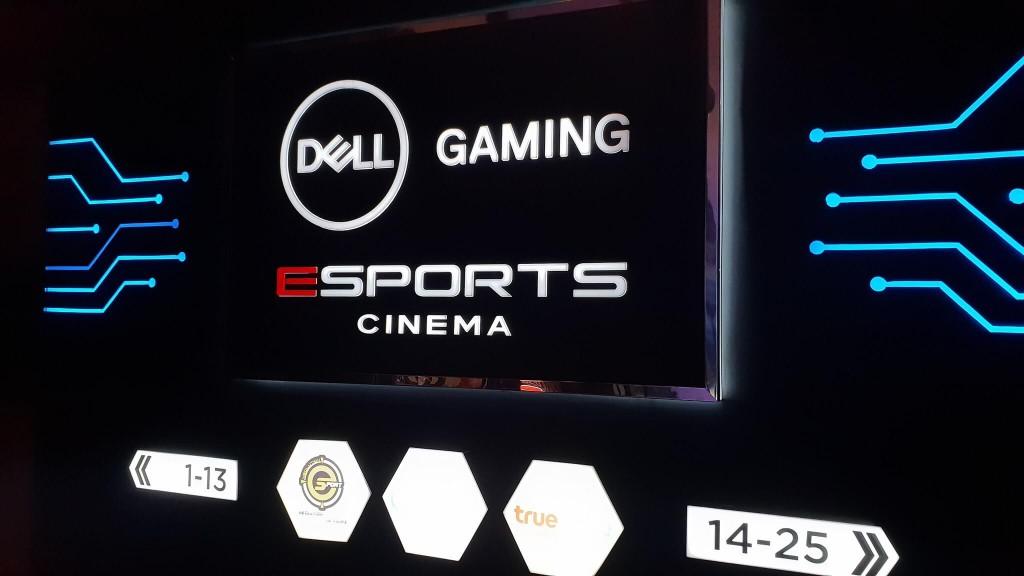 Dell Gaming ESports Cinema2