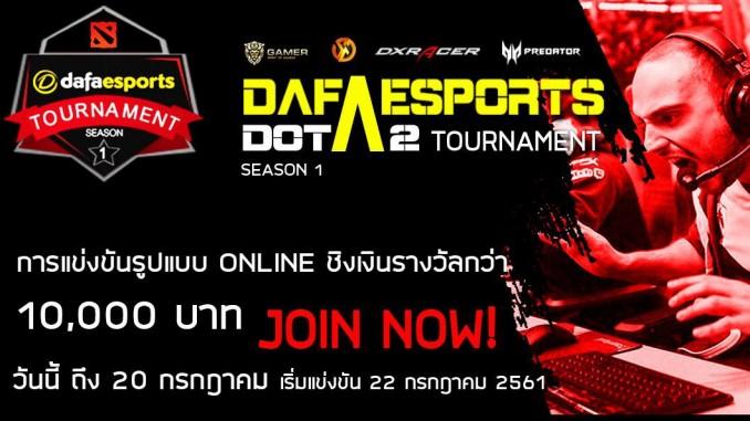 DafaEsports DotA2 Tournament