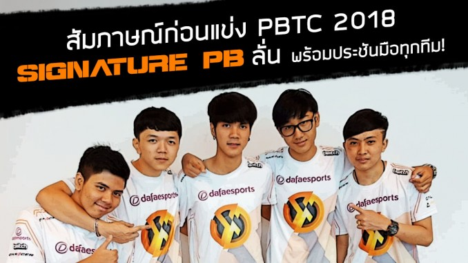 Point Blank Thailand Championship 2018 1