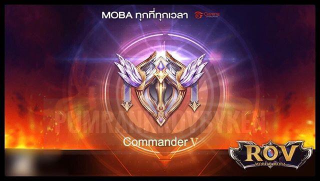 Rank p--F Commander