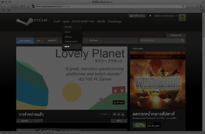 วิธีการซื้อไอเทม Counter-Strike_ Global Offensive2