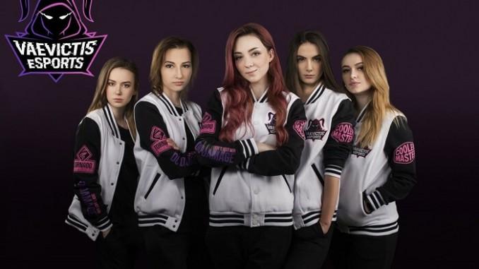 ทีมหญิงล้วน