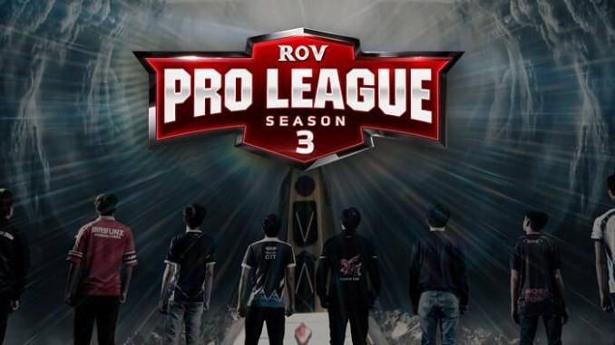 RoV Pro League Dafa